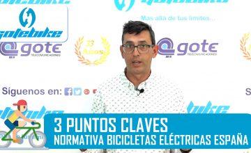 3 puntos claves acerca de la normativa para bicicletas eléctricas